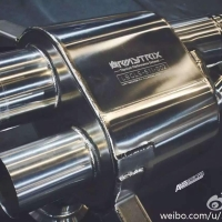 lamborghini gallardo armytrix valvetronic exhaust